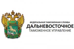 La dogana di Buryat e Chita entrerà a far parte della Far Eastern Management
