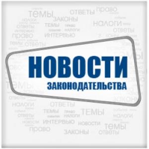 ロシア連邦税関規制に関する法律の変更