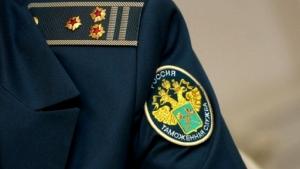 Le Service fédéral des douanes de Russie a discuté des résultats de la pratique d'application de la loi