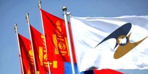 ЕАЭС와 몽골은 협력을 발전시킬 것이다.