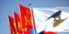 ЕАЭС et la Mongolie développeront la coopération