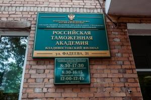 Korupcija, zeme un Kozhemyako - kā tie ir saistīti, muitas ierēdņi teica
