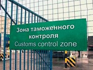 관세청은 극동 국경 검문소의 문제점을 인정했다.