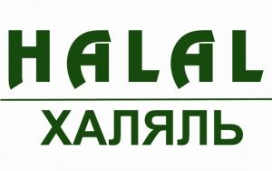 Nga sẽ tăng xuất khẩu các sản phẩm halal