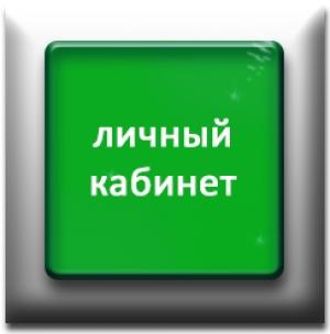 """Le Service fédéral des douanes de Russie lancera deux nouveaux services dans le """"compte personnel d'un participant à l'activité économique étrangère"""""""