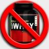 Interdiction d'importer de la nutrition sportive