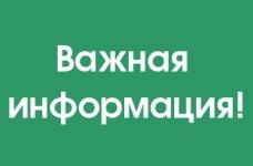 FCS ของรัสเซียเข้าสู่โทษสำหรับความล้มเหลวในการส่งรูปแบบทางสถิติ