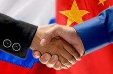 Внешняя торговля между Россией и Китаем