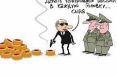 Vladimir Poetin beval de sancties om producten te verbranden