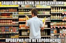 Постановление от 20 августа 2014 г. № 830 о внесении изменений в постановление Правительства Российской Федерации от 7 августа 2014 г. № 778