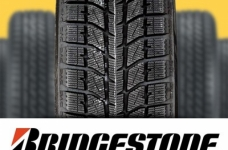 Customs told about the criminal case against tire manufacturer Bridgestone