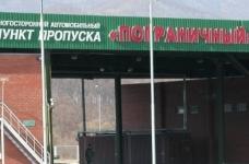 Приморские пункты пропуска изменят режим работы на майские праздники