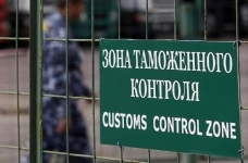 Personnel changes occurred in the largest customs of Primorye