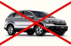 کارشناسان از افزایش قریب الوقوع قیمت اتومبیل به دلیل انتقال به هشدار می دهند