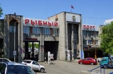 Vladmorrybport ปฏิบัติตามแผนประจำปีของการจัดการปลา