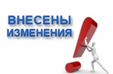 MCC обновленная инструкция по букировке