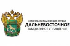 Chita and Buryat customs will enter the DVTU