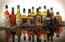 การทำลายของเครื่องดื่มแอลกอฮอล์ของปลอมจะ Rosalkogolregulirovanie