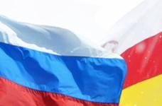 Zuid-Ossetië kondigde de op handen zijnde referendum over de toetreding tot de Republiek in Rusland