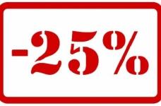 ロシアは25%でイランの税関の権限を提供しました