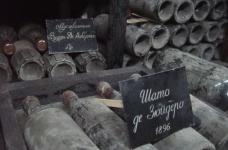 Ограничение импорта вина из Евросоюза