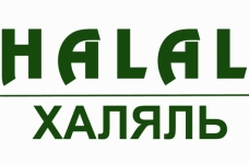 Russia will increase the export of halal products