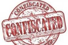 Подписан закон о прямой передаче таможенного конфиската в Росимущество