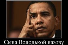 Специальные меры для обеспечения безопасности РФ