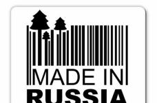 Сокращение перечня документов при экспорте