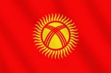 キルギスは、ユーラシア経済連合のフルメンバーとなりました
